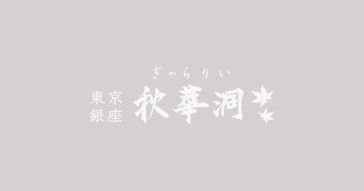 梅原 龍三郎「薔薇図」