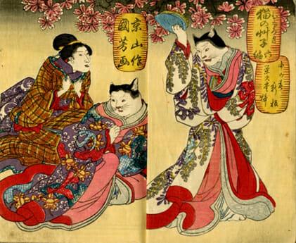 国芳「朧月猫の草紙 六編」