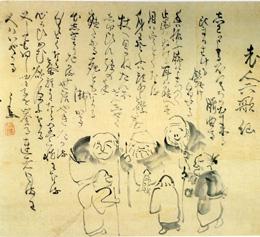仙厓義梵「老人六歌仙」(出光美術館蔵)