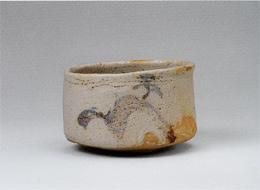 荒川豊蔵「志野茶碗」