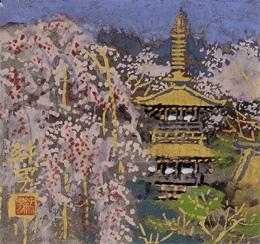 後藤純男「大和の春」