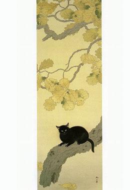 菱田 春草 「黒き猫」 (永青文庫蔵)