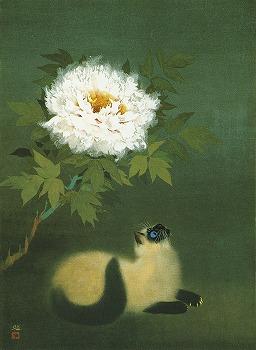 加山又造「華と猫」(東京国立近代美術館蔵)