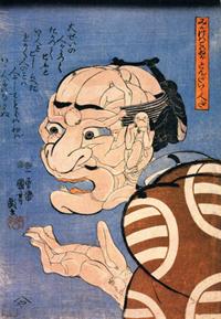 歌川国芳「みかけハこハゐがとんだいゝ人だ」