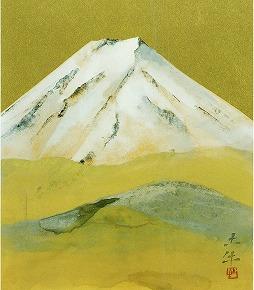 奥村 土牛「富士」