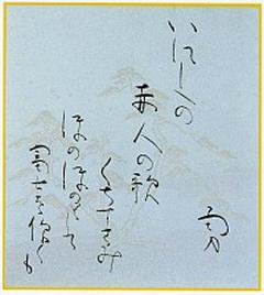 吉井勇「短歌」