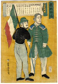 歌川芳虎「魯西亜人」