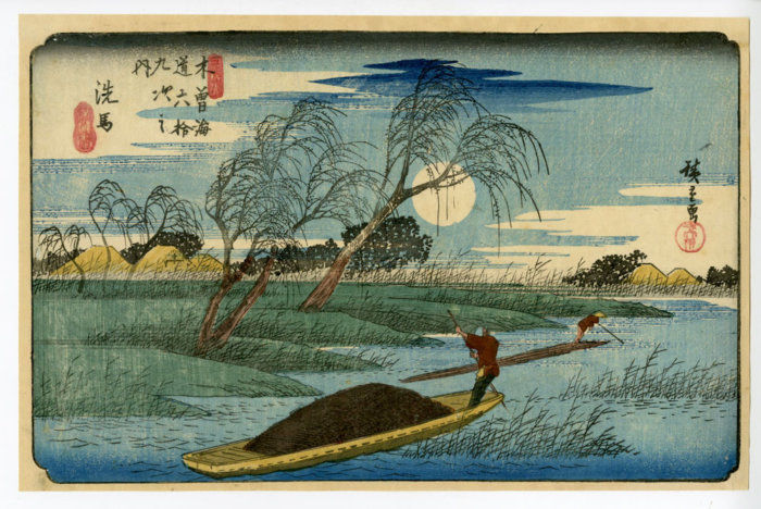 "Utagawa Hiroshige ""Sixty-nine Stations of the Kiso Kaido, Seba"""