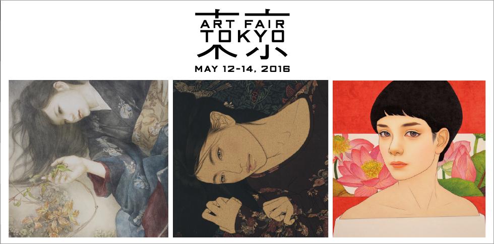 秋華洞は アートフェア東京2016(ブース N68)に出展します。 アートフェア東京2016は、5月12日から5月14日まで東京・有楽町の東京国際フォーラム ホールEで開催される日本最大級のアートフェアです。