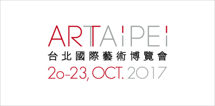 ART TAIPEI 2017【終了しました】