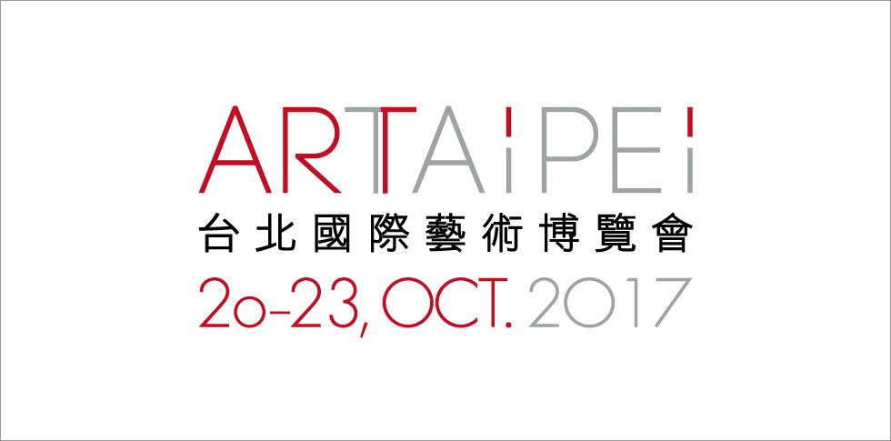 秋華洞は10月20日(金)から23日(月)に台湾で開催されるART TAIPEI 2017に出展いたします。