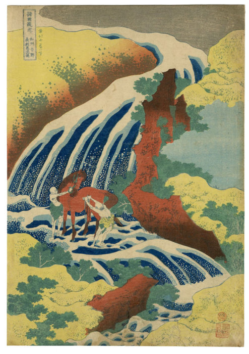 葛飾 北斎「諸国瀧廻り 和州吉野義経馬洗滝」