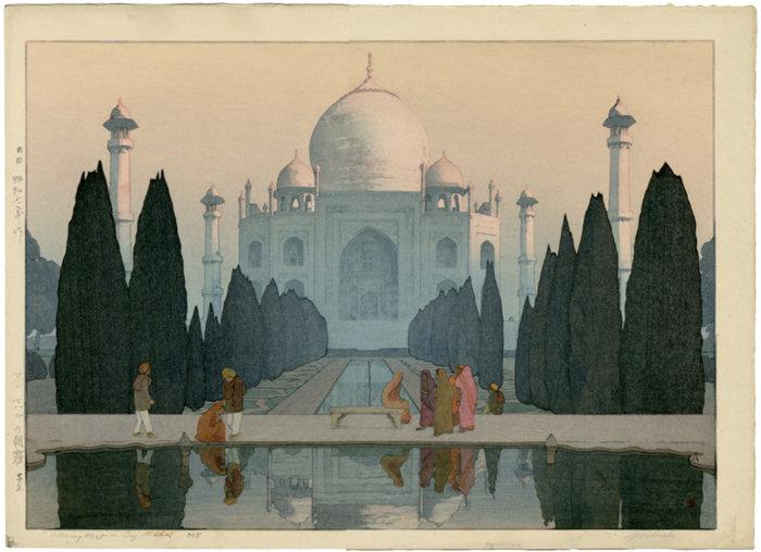 "Yoshida Hiroshi ""Morning Mist in Taj Mahal No.5, India and Southeast Asia"""