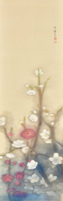"Kondo Koichiro ""Red and White Peach Blossoms"""