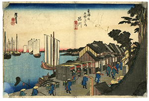 歌川広重「東海道五十三次 品川宿 日之出」