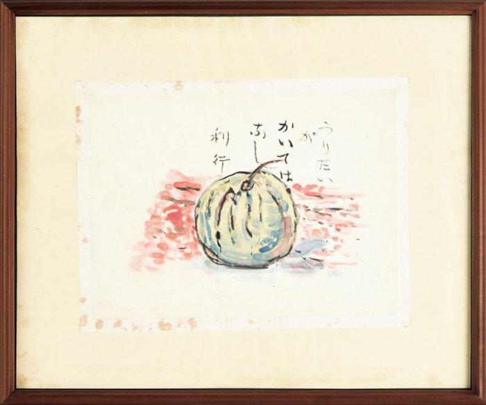 "Hasegawa Toshiyuki ""Watermelon"""