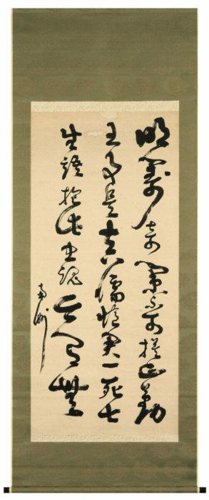 """Saigo Nanshu """"Calligraphy"""""""