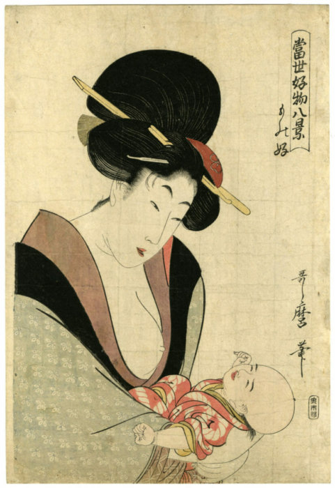 "Kitagawa Utamaro ""Beauty and Baby"""