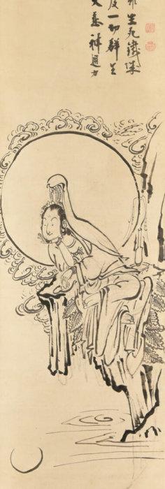 白隠 慧鶴「水月観音」