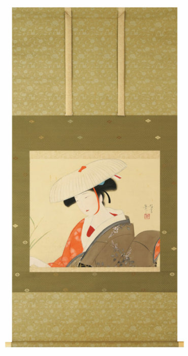 "Kitano Tsunetomi ""Gather Mushrooms"""