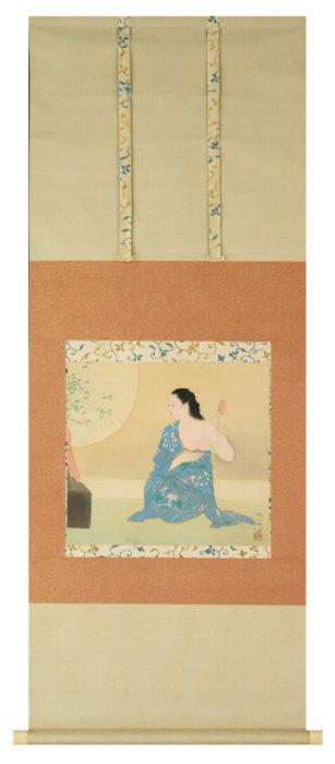 Kajiwara Hisako "Make up"