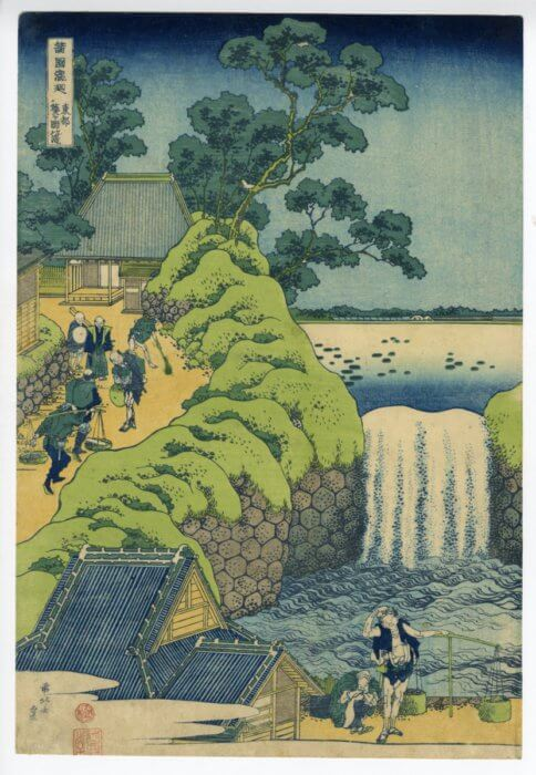 "Katsushika Hokusai ""Journey to the Waterfalls in All the Provinces, The Falls at Aoigaoka"""