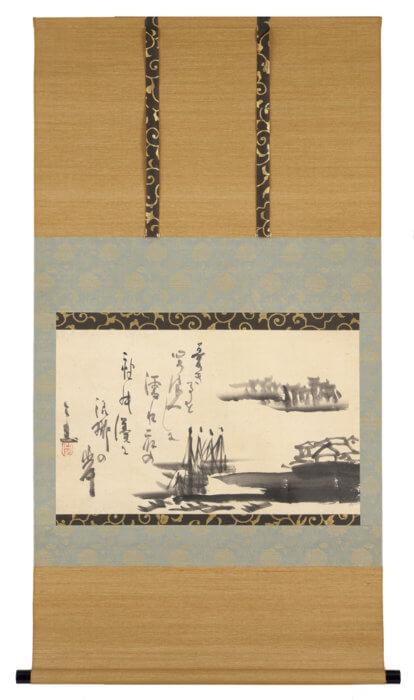 """Sengai GIbon """"Sode-no-Minato"""""""