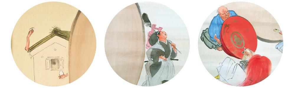 この作品に描かれているモチーフの共通点は「お酒」……??