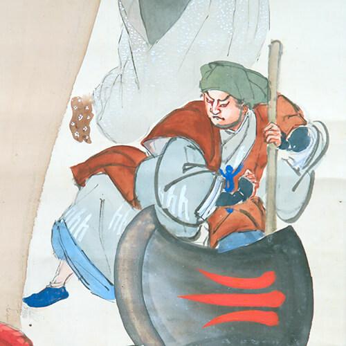 おおきな斧を持った中腰の人物は、坂の関の関守 関兵衛