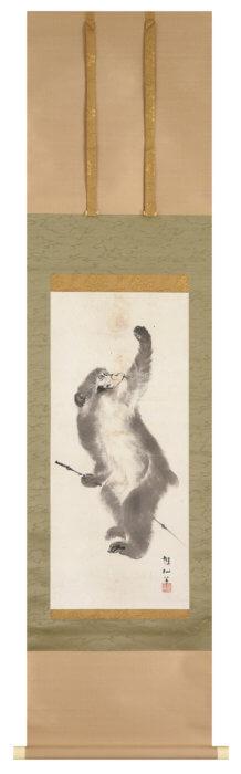 森 狙仙「猿之図」