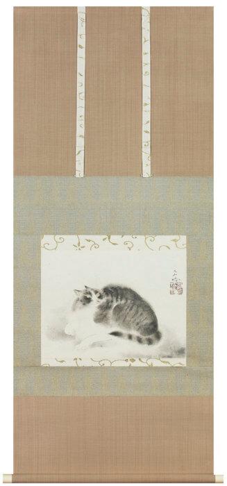 榊原 紫峰「猫」
