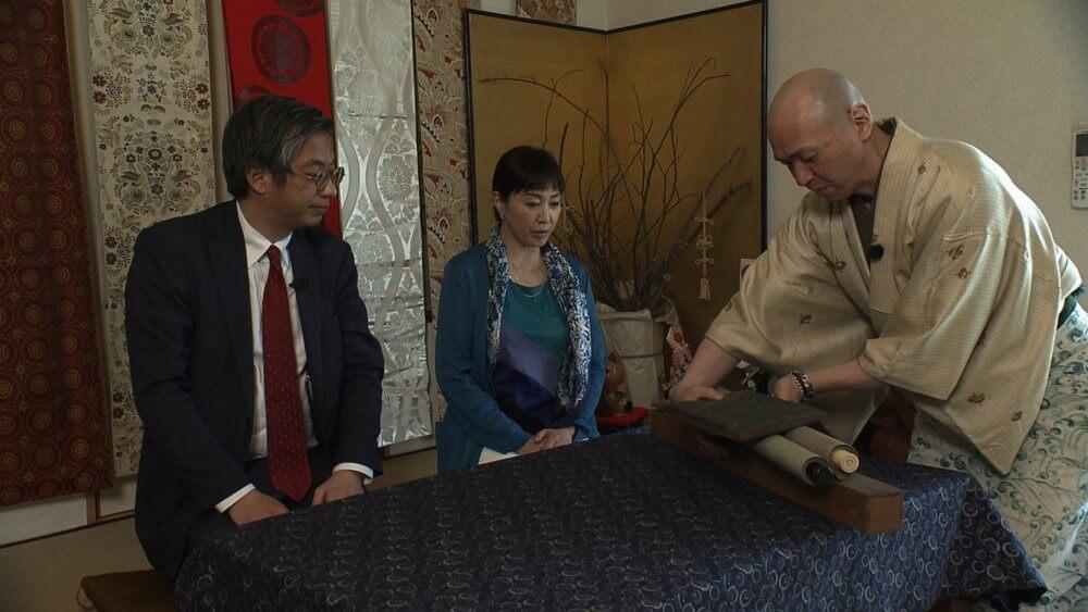 高島礼子さんと弊社代表の田中が家宝を拝見しました
