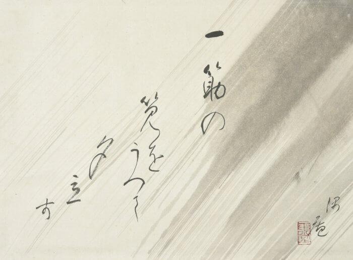 川合 玉堂「夕立」