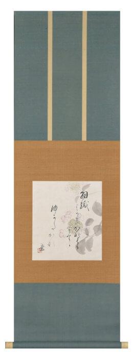 "Kawai Gyokudo ""Fine Weather in May"""