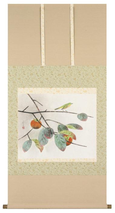 河原 勇夫「柿に小禽」