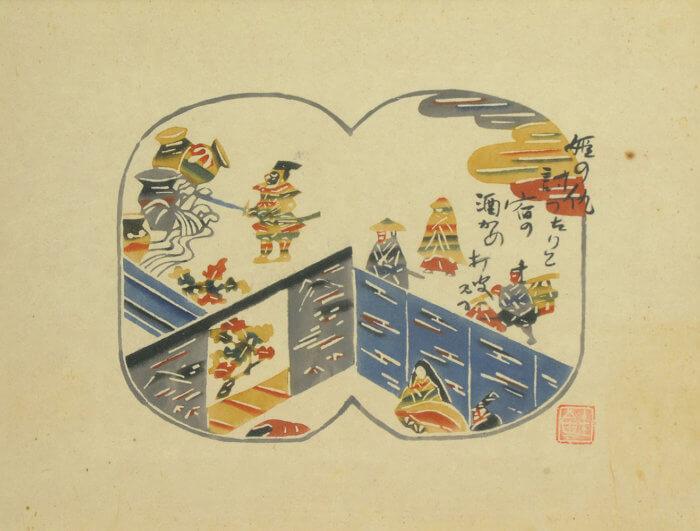 芹沢 銈介「『型染どんきほうて』より第十五図 「姫の仇討ったりと宿の酒かめ打破る」」