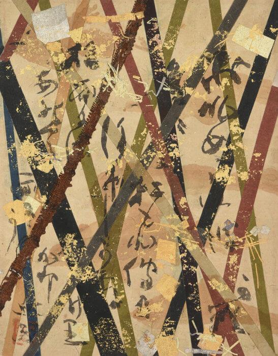 """Fujii Tatsukichi """"Waka Poem"""""""