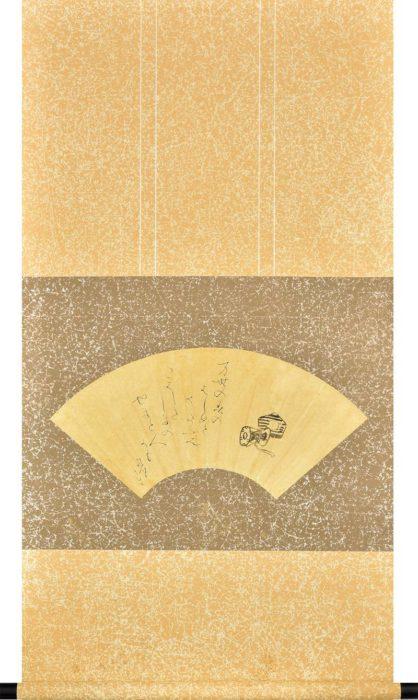 """Otagaki Rengetsu """"Calligraphy"""""""