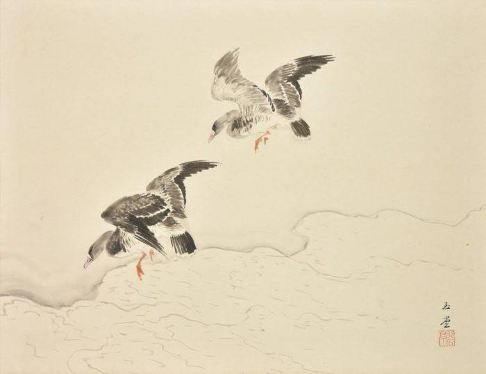 """Kawai Gyokudo """"Flying Wild geese"""""""