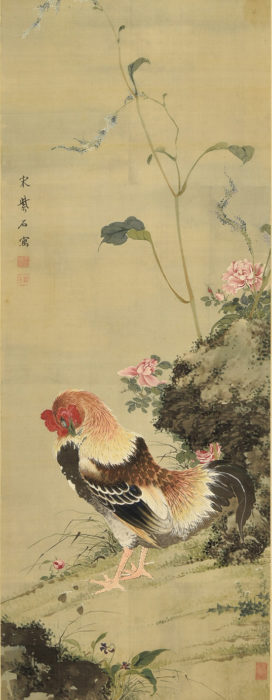 "So Shiseki ""Knotweed and Rooster"""