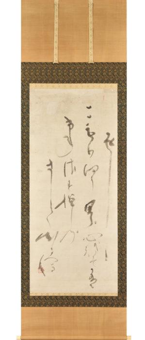 """Konoe Nobutada """"Calligraphy"""""""