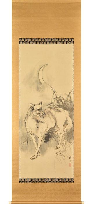 橋本 関雪「狼」