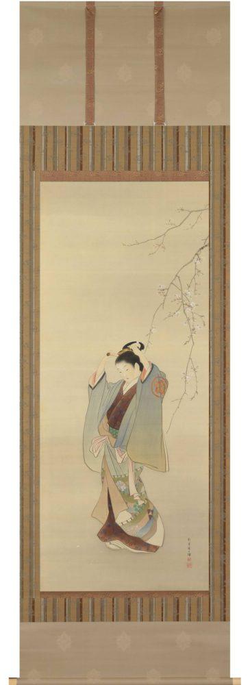 上村 松園「桜下美人」 価格はお問い合わせ下さい
