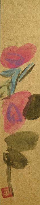 """Matsuda Shohei """"Roses"""""""