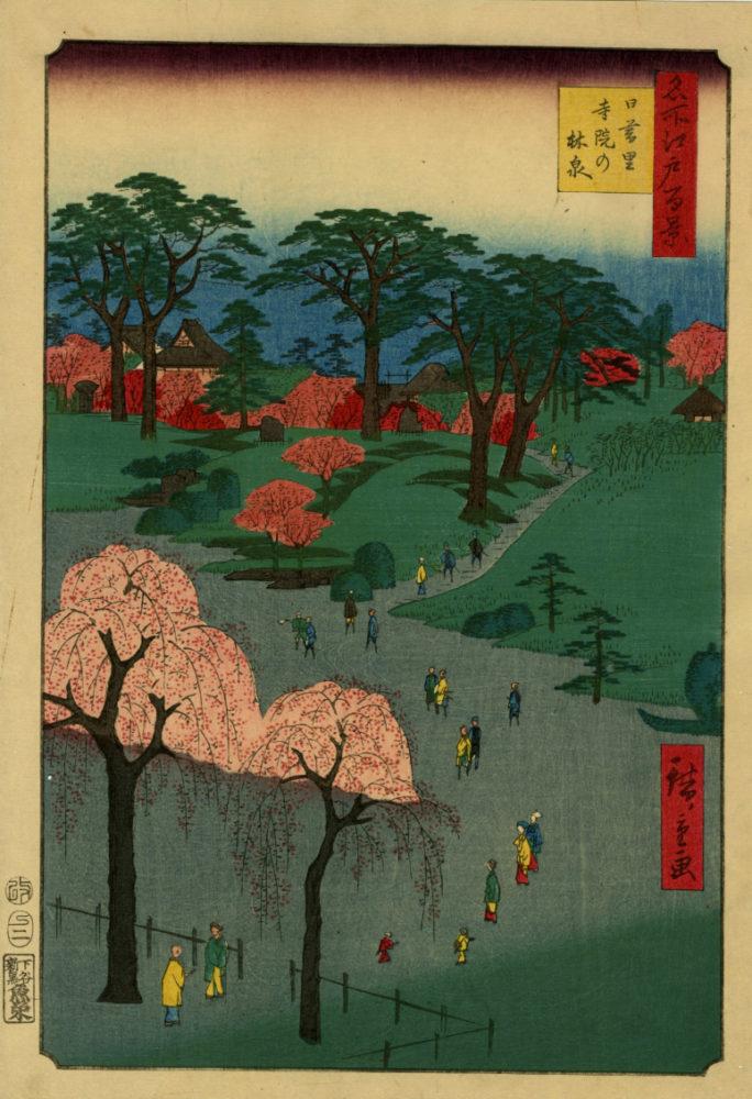 広重「名所江戸百景 日暮里寺院の林泉」 価格 330,000円