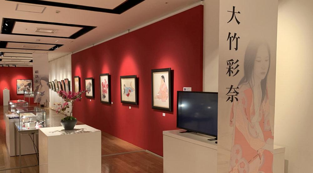 クレ・ド・ポー ボーテ ホリデーコレクション2019のパッケージデザイン、原画も展示されている大竹彩奈さんのコーナー。