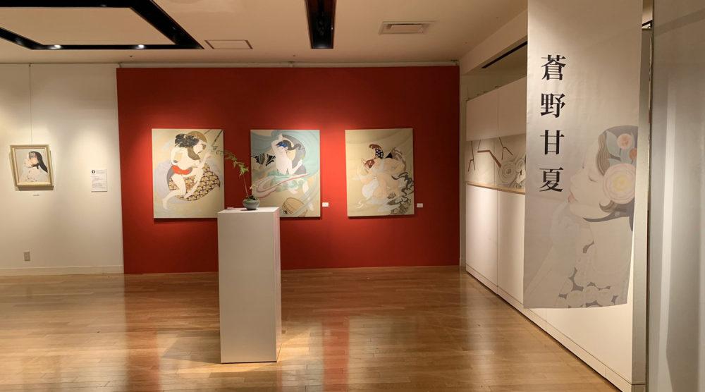蒼野甘夏さんの展示コーナー。 鏑木清方の「妖魚」にインスピレーションを得た「岸想図」も展示されています。