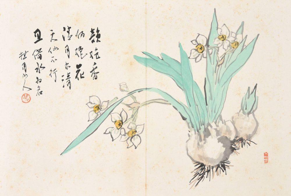 松林 桂月「水仙」