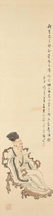 """Komuro Suiun """"Su Shi"""""""
