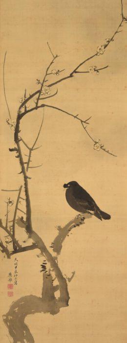 円山 応挙「梅八々鳥」